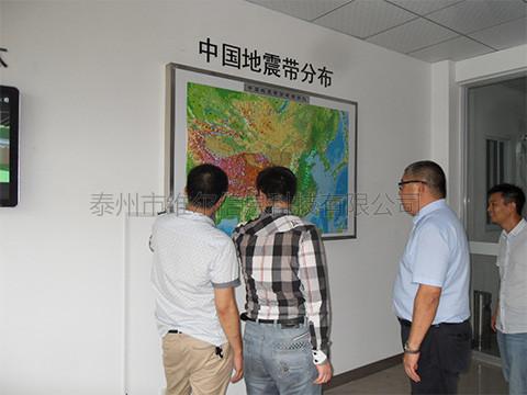 中国亿博备用网址带立体分布图