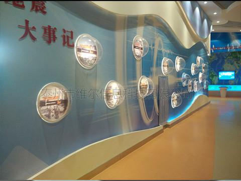 中国历史大亿博备用网址 亿博备用网址大事记