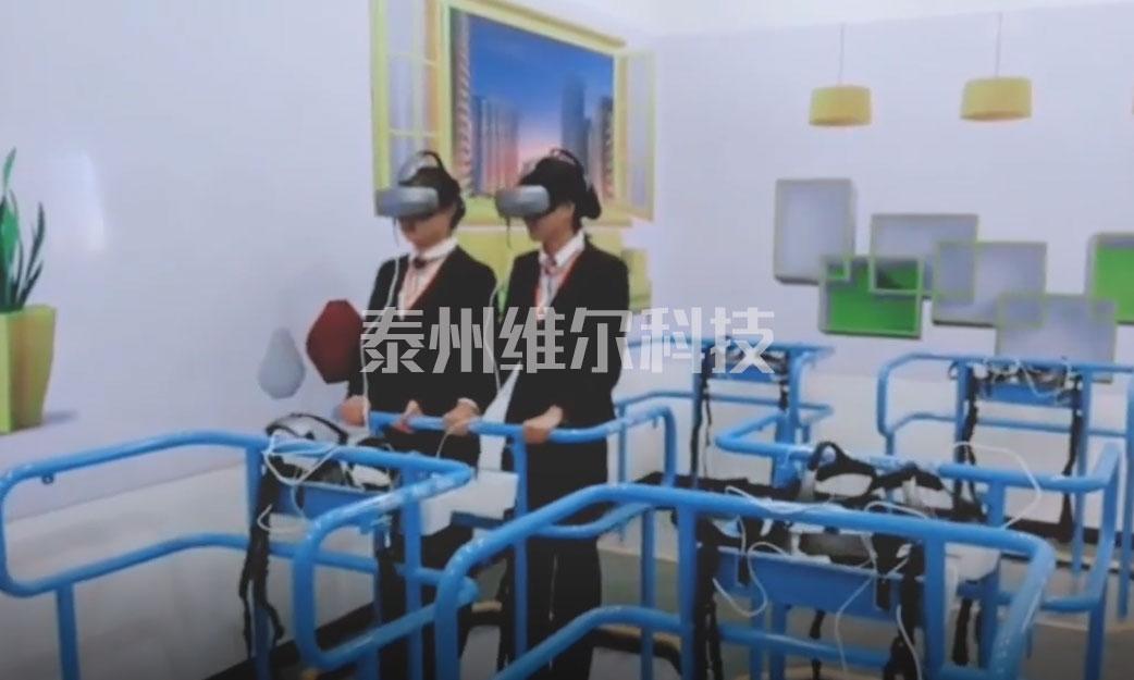 VR单人体验台