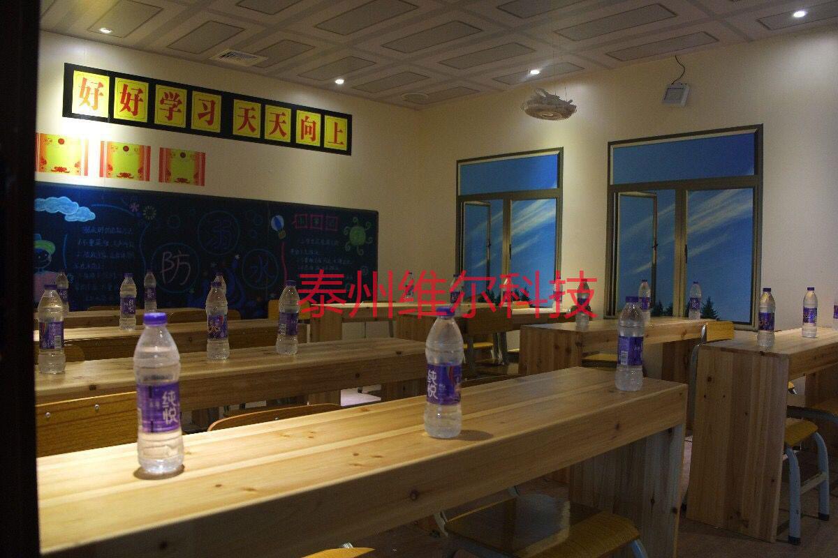 亿博备用网址体验教室2