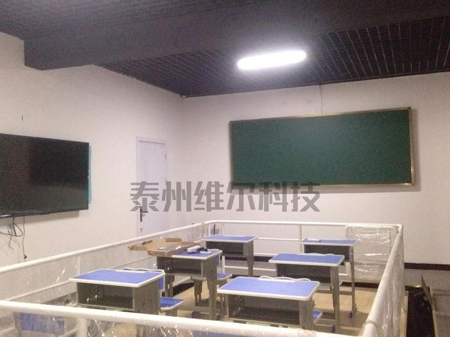 亿博备用网址体验教室3
